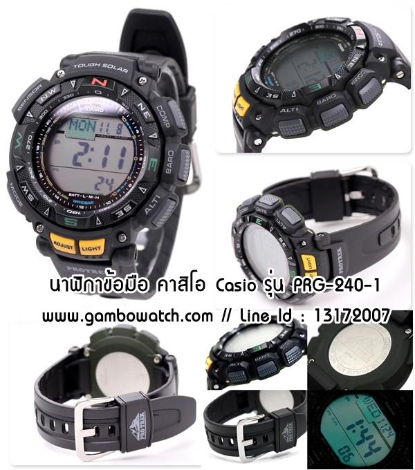 นาฬิกา Casio Protrek รุุ่น PRG-240-1