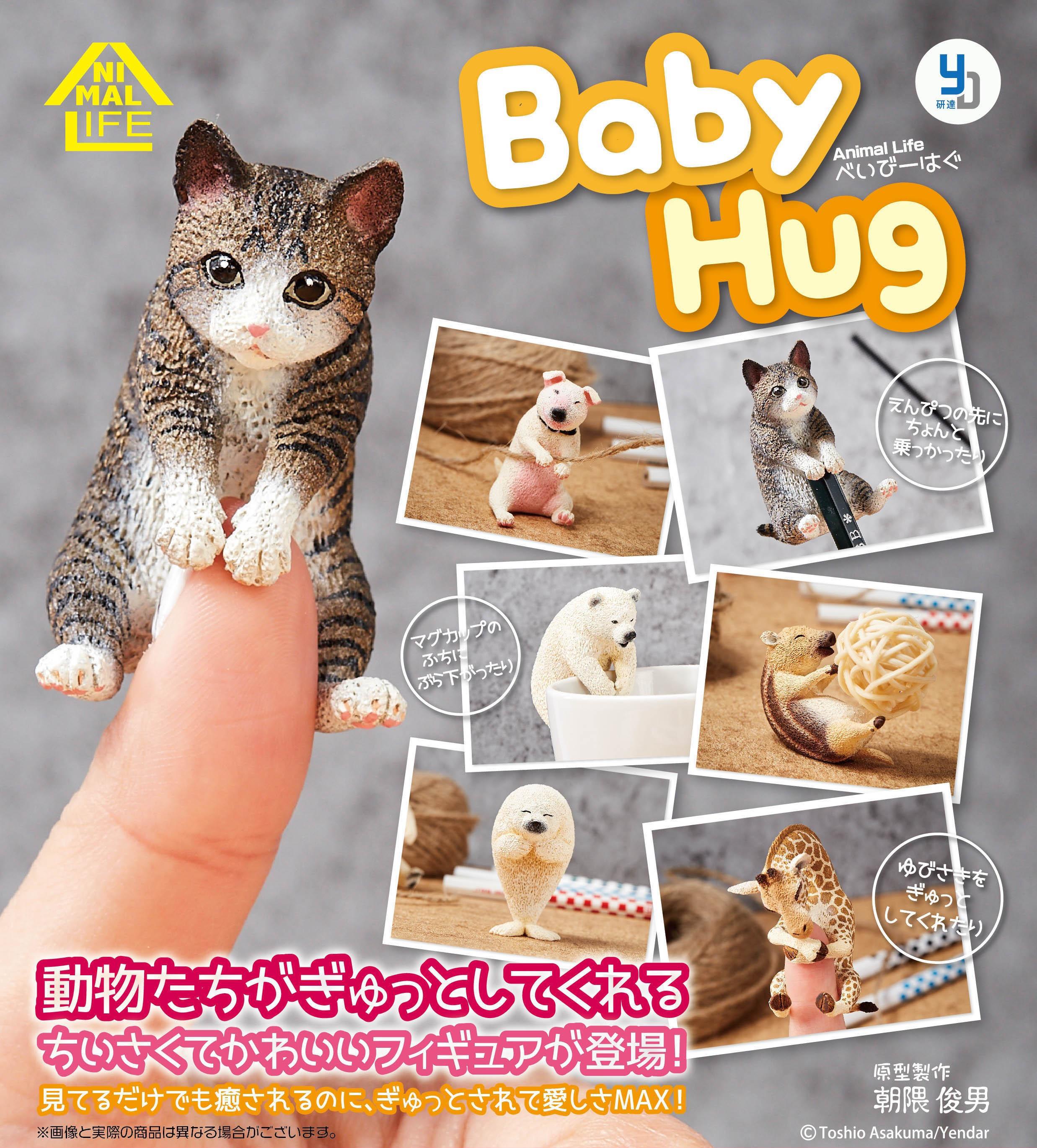 ANIMAL LIFE - Baby Hug 8Pack BOX(Pre-order)