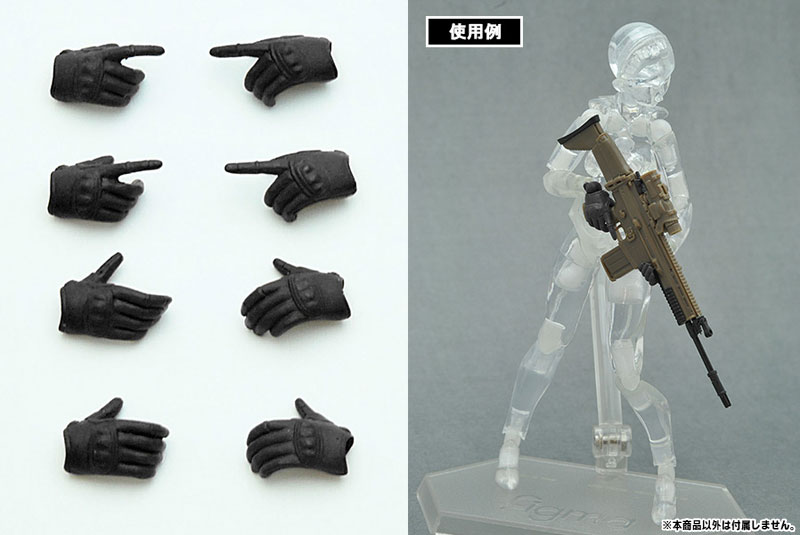 "LittleArmory-OP03: figma Tactical Gloves ""Stealth Black""(Pre-order)"