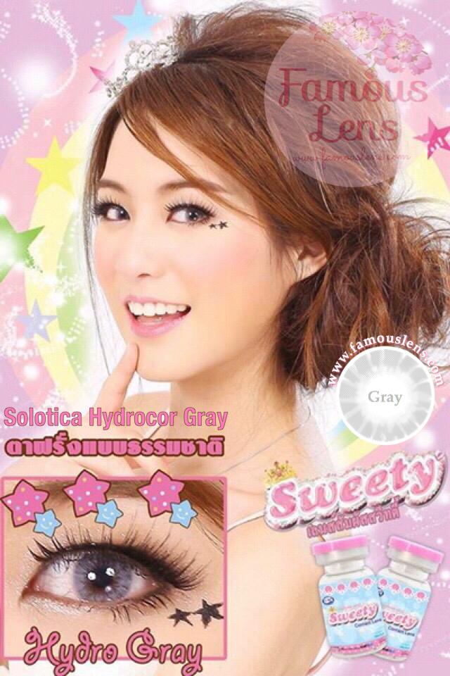 Solotica Hydrocor Brown