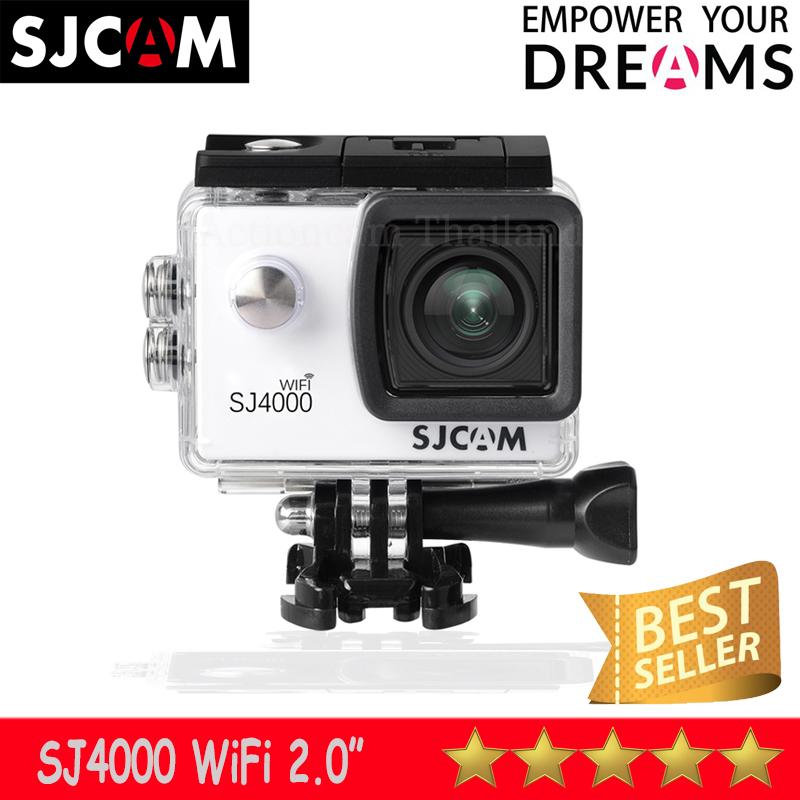 SJCAM SJ4000 WIFI 2.0 นิ้ว (White) ประกัน 1 ปี