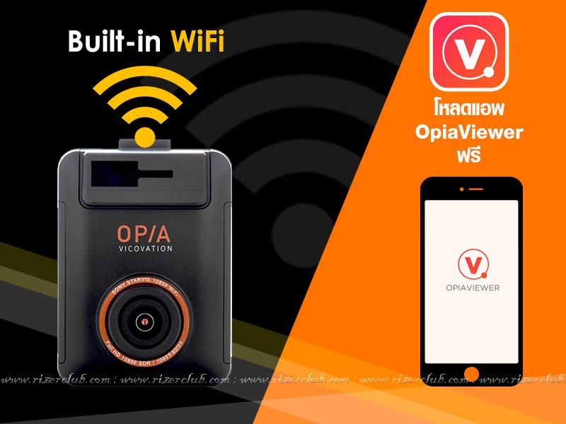 กล้องติดรถยนต์ Vico-Opia1 Built-in WiFi - โหลดแอพ OpiaViewer ฟรี
