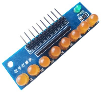 บอร์ดทดลอง LED Module 8ดวง 5mm สีส้ม
