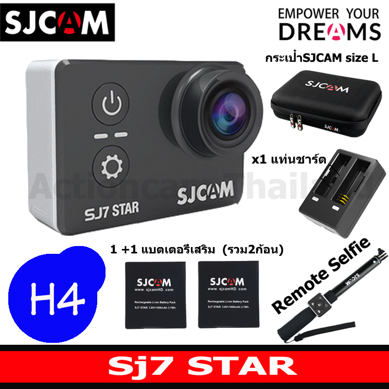 SJ7 STAR + Battery +Dual Charger+SJCAM Bag(L)+Remote Selfie