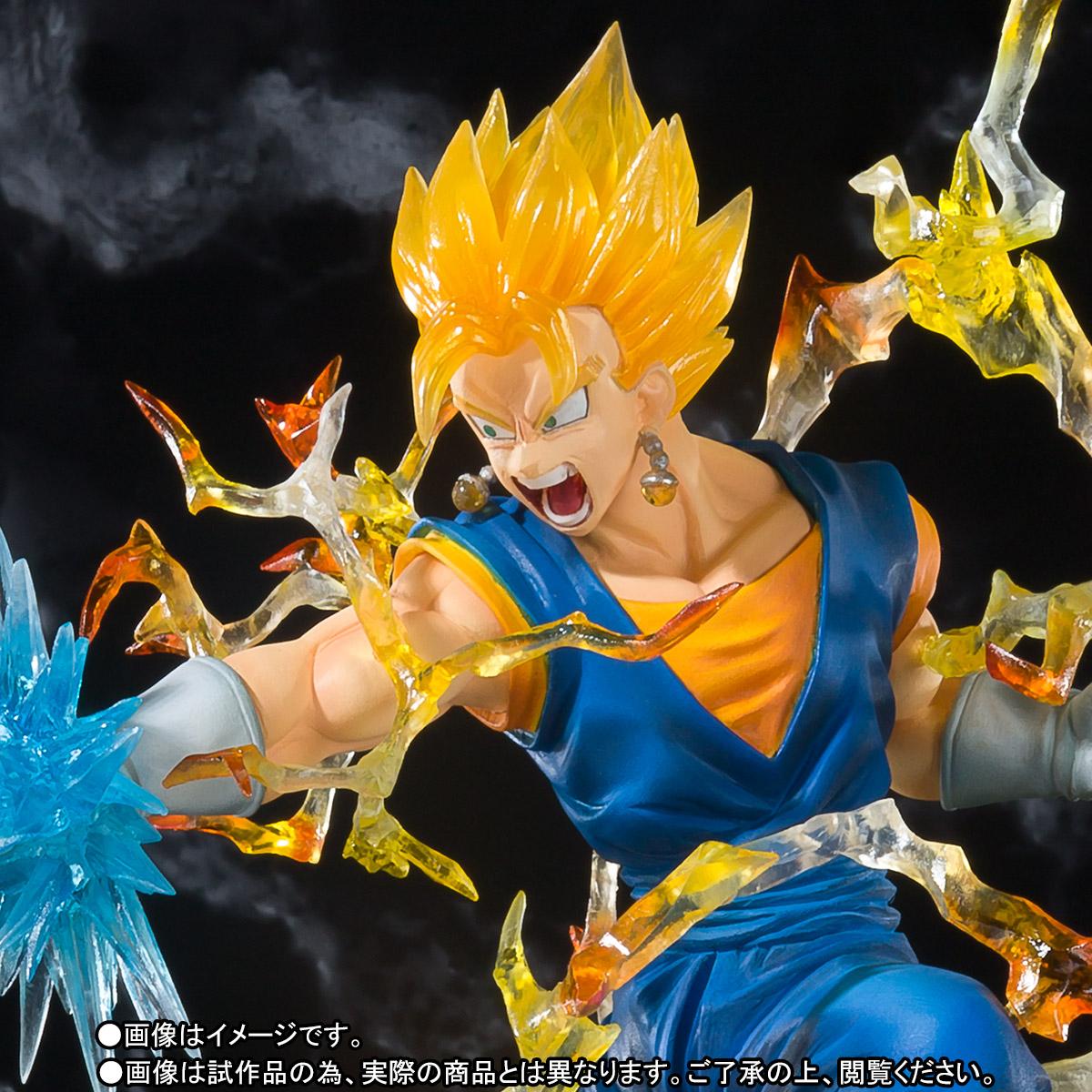Dragon Ball Z - Figuarts ZERO Super Saiyan Vegetto (Limited Pre-order)