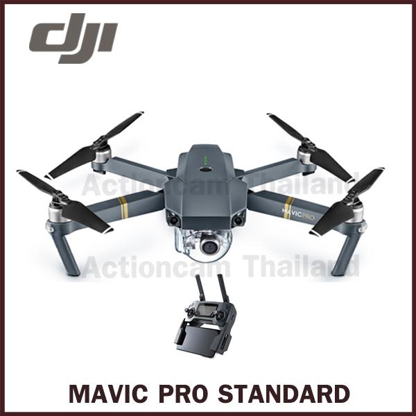 DJI MIVIC PRO Standard