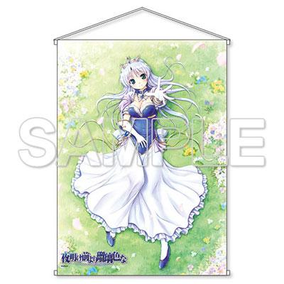 Yoake Mae yori Ruriiro na - Feena New Illustration W Suede Wall Scroll(Pre-order)