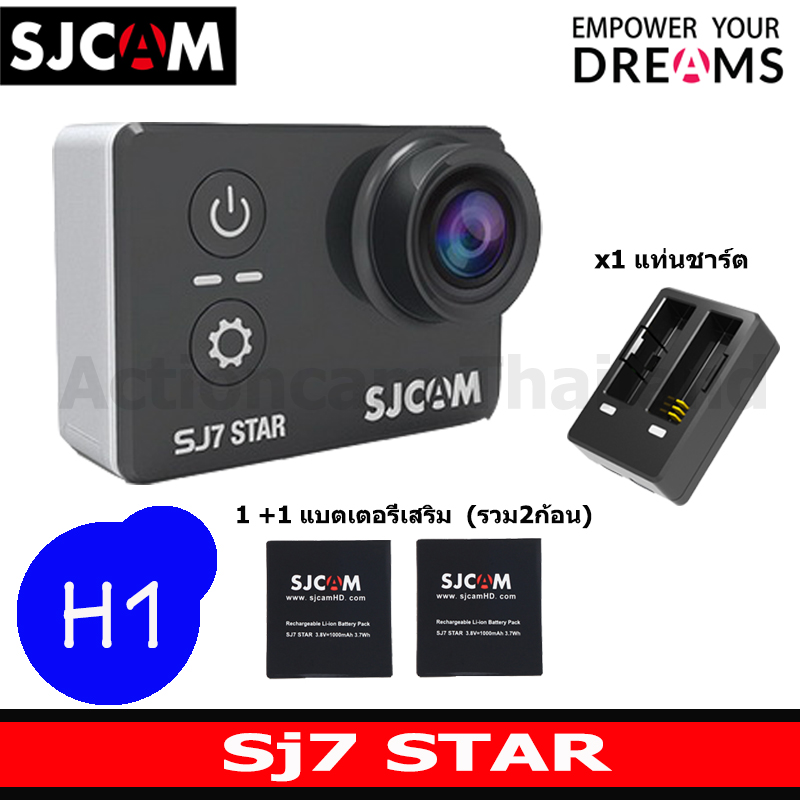 SJ7 STAR + Battery +Dual Charger