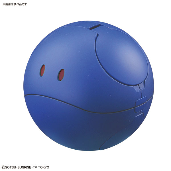 HaroPla - Haro Control Blue Plastic Model(Pre-order)