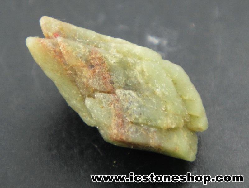 ฮิวแลนไดต์สีเขียว - Green Heulandite (1g)