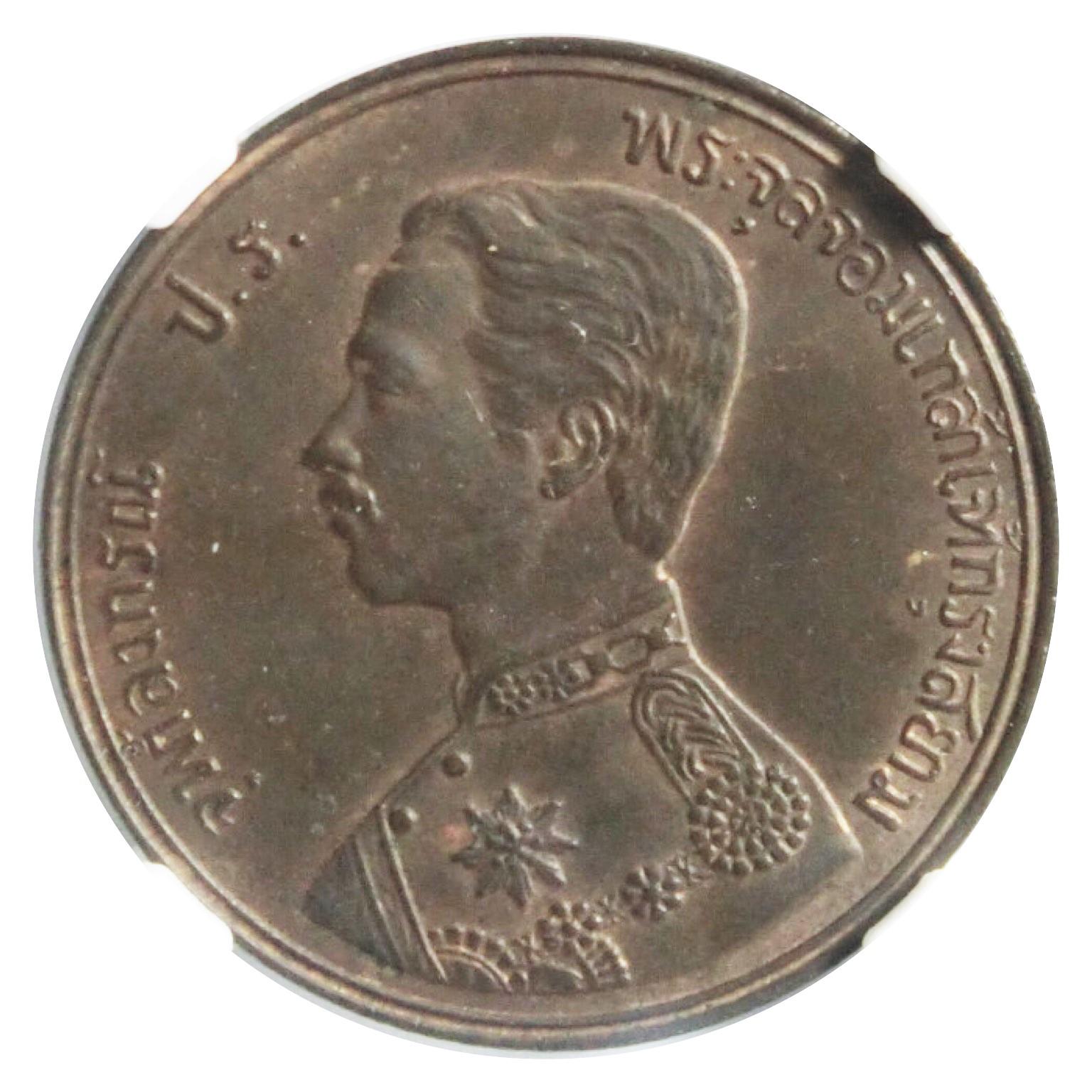 เหรียญกษาปณ์ทองแดง พระสยาม รัชกาลที่๕ ชนิด๑อัฐ MS63