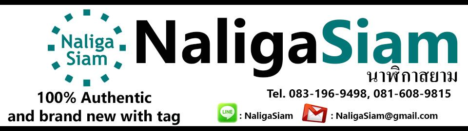 NaligaSiam*com
