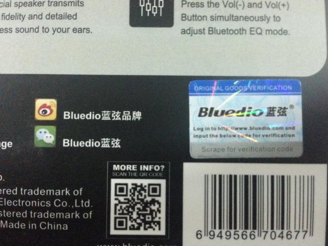 Bluedio Verify Code