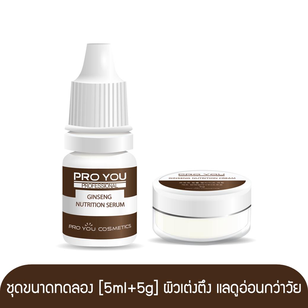 Proyou Ginseng Nutrition Double Collection 5ml+5g (ครีมและเซรั่มบำรุงผิวหน้าที่มีประสิทธิภาพในการชะลอความชรา และช่วยให้สุขภาพผิวหน้าแข็งแรง)