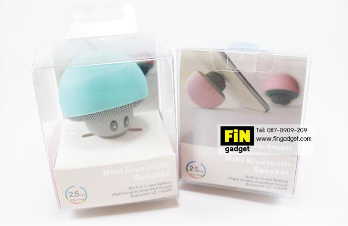 Mushroom Mini Bluetooth Speaker ราคา
