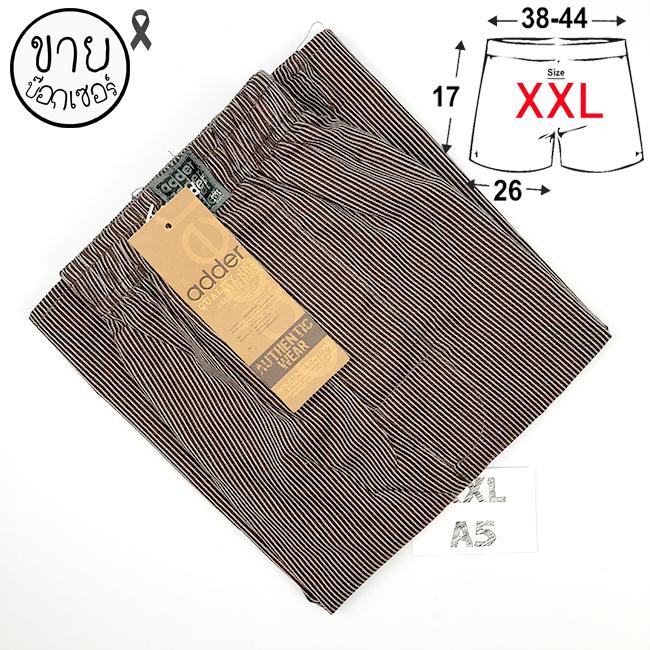 XXL ขายบ๊อกเซอร์ชายสีพื้น จำหน่ายกางเกงบ๊อกเซอร์ชายสีพื้น