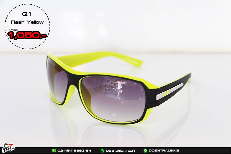 Q1 - Flash Yellow - แว่นตาจักรยาน LAZER