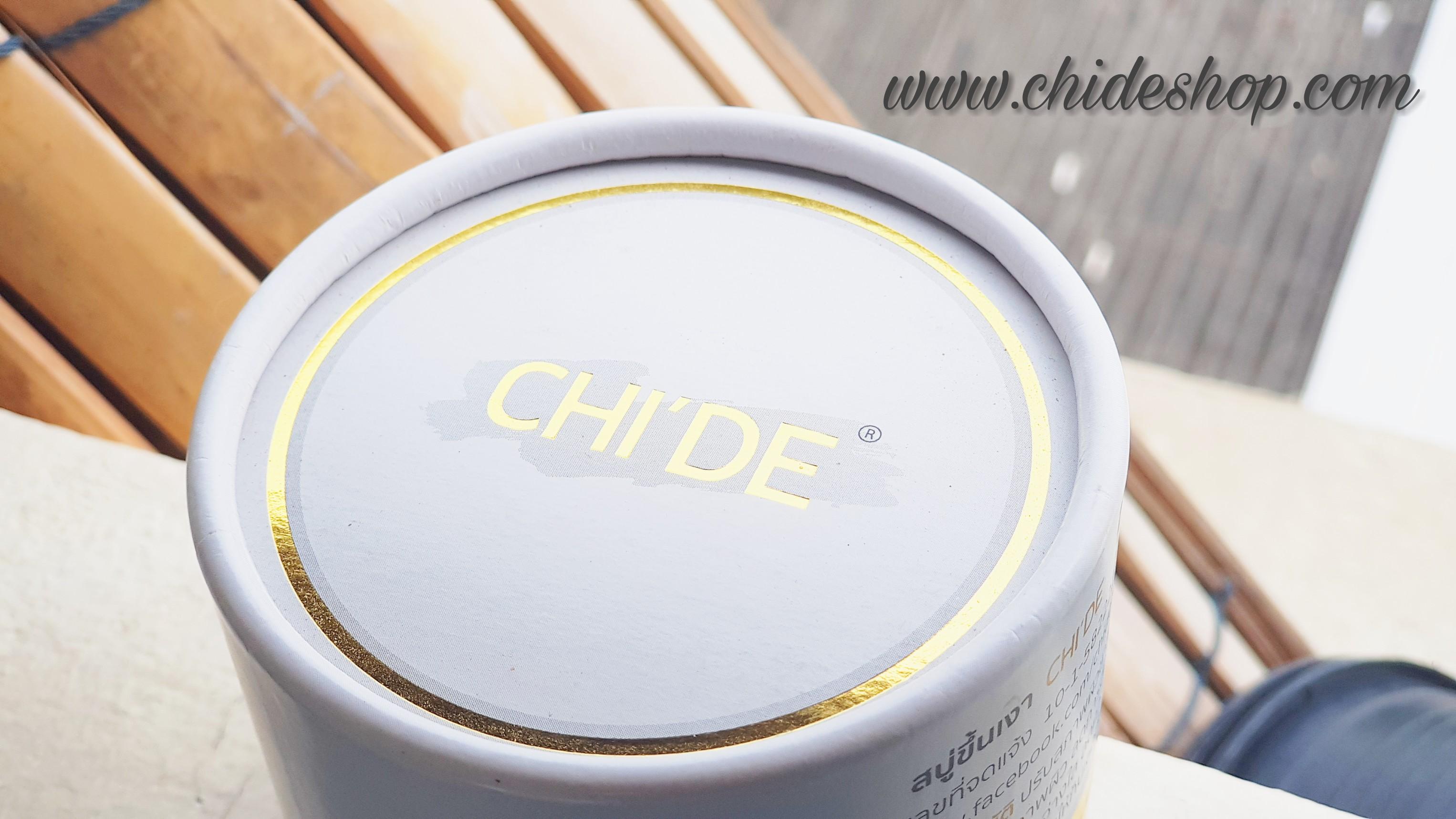 สบู่ CHI'DE (สบู่ใช้ดี 2 ก้อน)