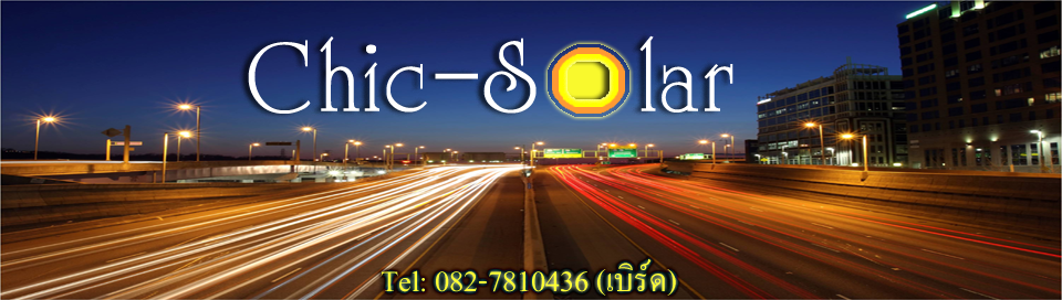 Chic-SOLAR