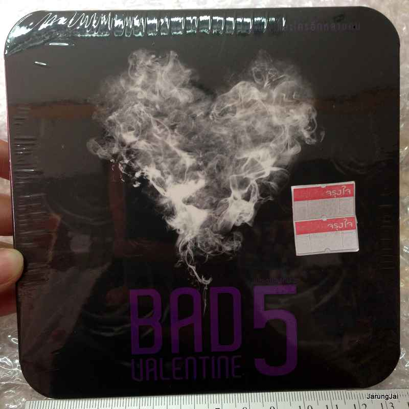 CD Bad Valentine 5
