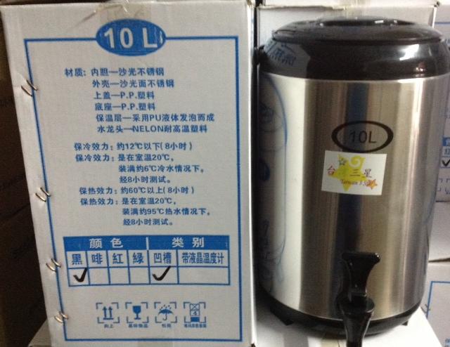 ถังชา 10 ลิตร (สีดำ) ไม่มีขอบด้านใน ตราดาว