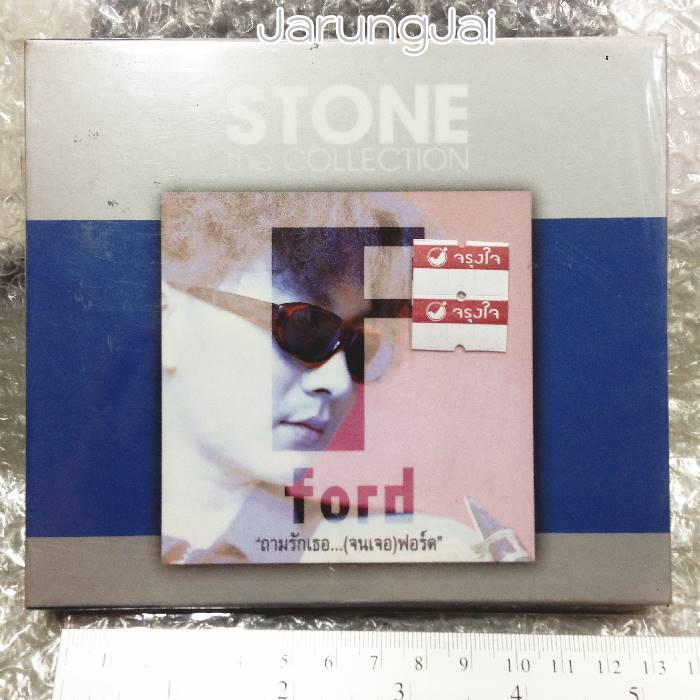 CD : Stone the Collection - Ford