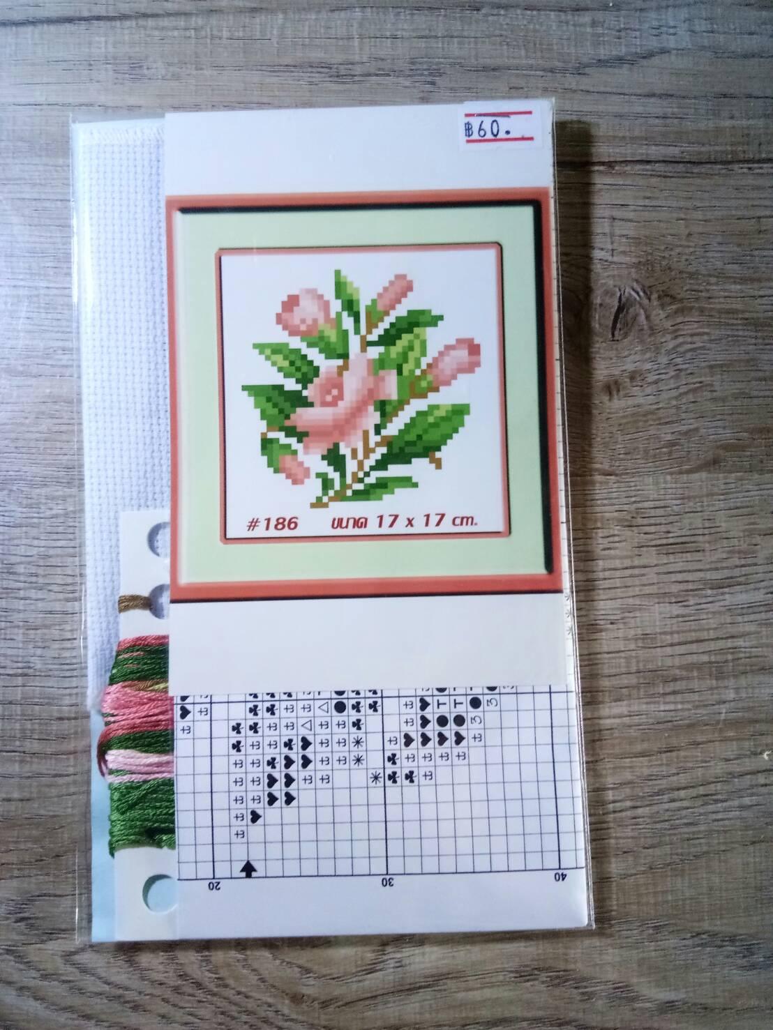 ชุดปักครอสติช ลาย ดอกไม้ ขนาด 15*15 ซม.ผ้าครอสติช 14 CT ไม่พิมพ์ลายปัก ไหมคอตตอน สี+ผังลาย+เข็ม (ส่งฟรี)