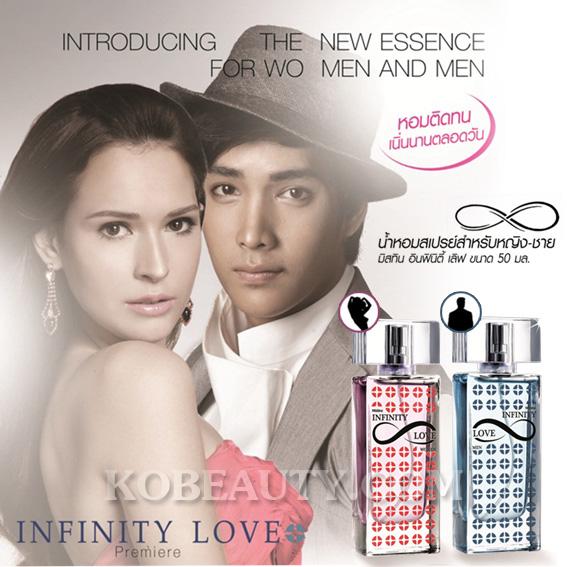มิสทิน/มิสทีน อินฟินิตี้ เลิฟ / Mistine Infinity Love Perfume