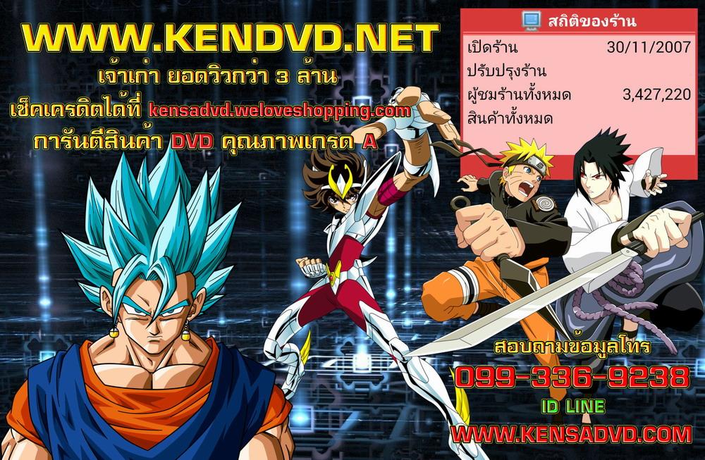 KENDVD.NET