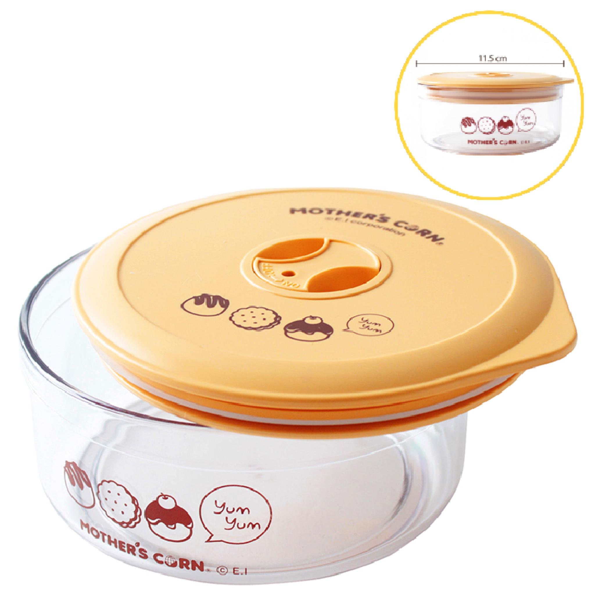 ถ้วยเก็บอาหารพร้อมฝาปิดสำหรับพกพาจากข้าวโพดปลอดสารพิษ Mother's Corn Snack Container (M)