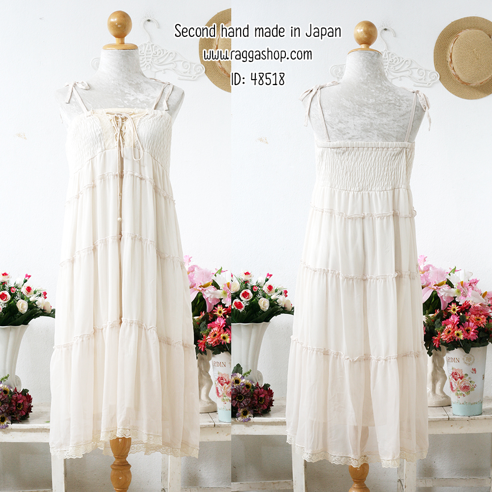 48518 freee size