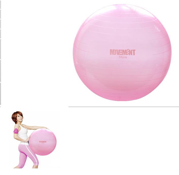 YK1016 ลูกบอลโยคะโปร่งแสง ขนาด 95CM