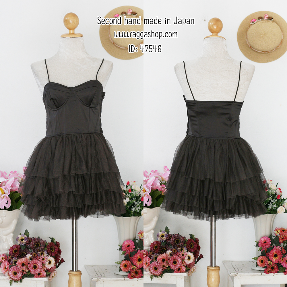 47546 size S