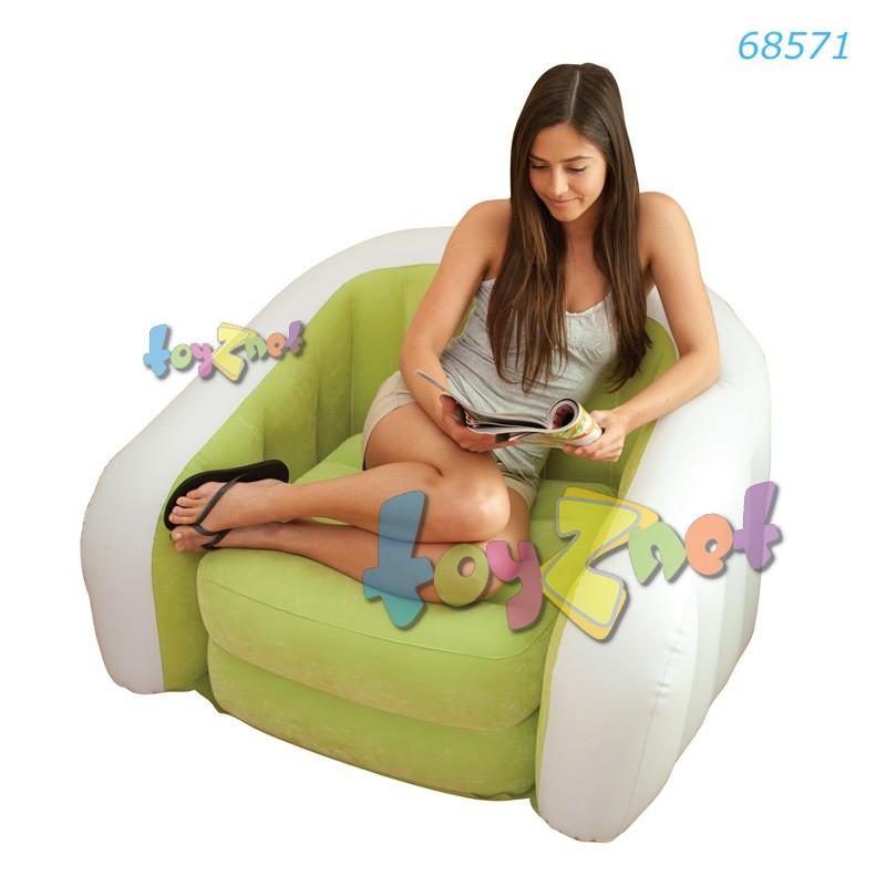 Intex เก้าอี้เป่าลม คาเฟ่คลับ สีเขียว รุ่น 68571GR