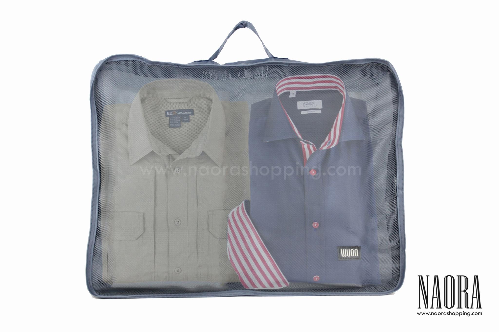 กระเป๋าจัดระเบียบเสื้อผ้า