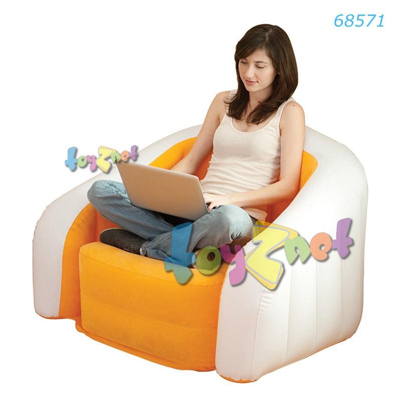 Intex เก้าอี้เป่าลม คาเฟ่คลับ (สีเหลือง) รุ่น 68571OR