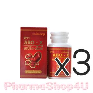 (ซื้อ3 ราคาพิเศษ) ABO-X เอบีโอ-เอ็กซ์ บรรจุ 60 แคปซูล ผลิตภัณฑ์ล้างสารพิษ ดีท็อกซ์เลือด บำรุงโลหิต สร้างเม็ดเลือด ลดอาการปวดเมื่อย