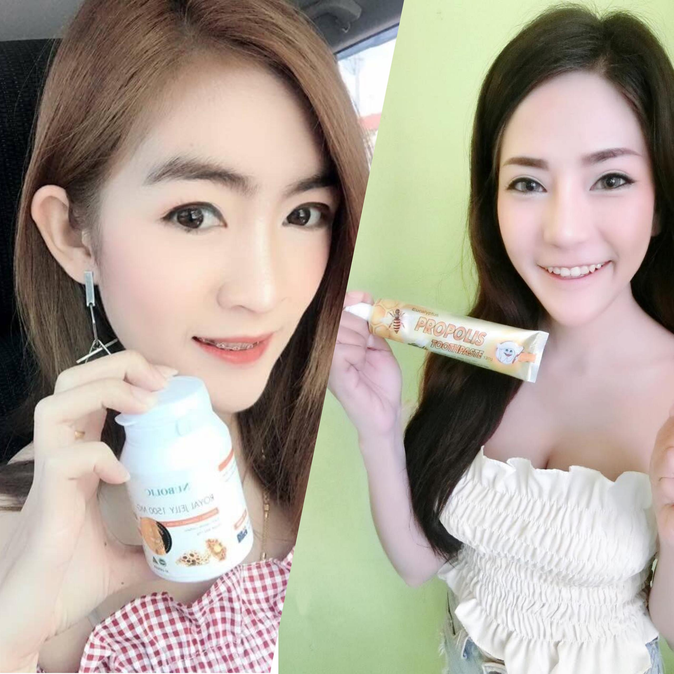 โปรจับคู่สุดคุ้ม นมผึ้ง 1 กระปุกเล็ก + ยาสีฟัน Propolis 1 หลอด คู่หูสุดฮิต ดูแลสุขภาพ บำรุงร่างกาย ดูแลสุขภาพฟัน และช่องปาก สินค้าคุณภาพจาก นูโบลิค Nubolic ส่งฟรี EMS
