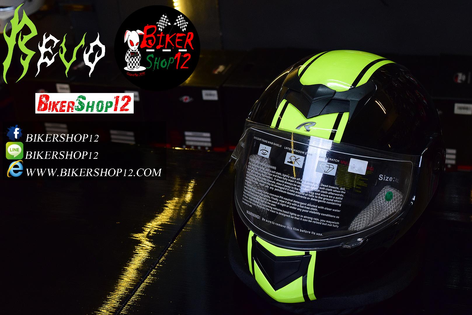หมวกกันน็อคRider (ยกคางได้) รุ่น Revo สีดำ-เขียว