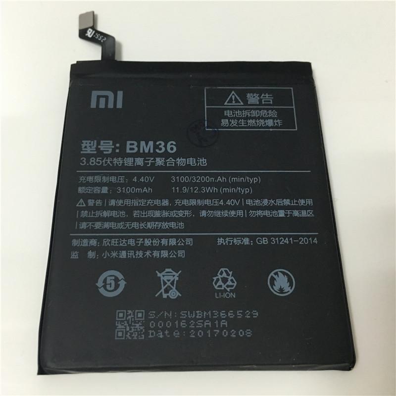 ราคา แบตเตอรี่ Xiaomi Mi 5s