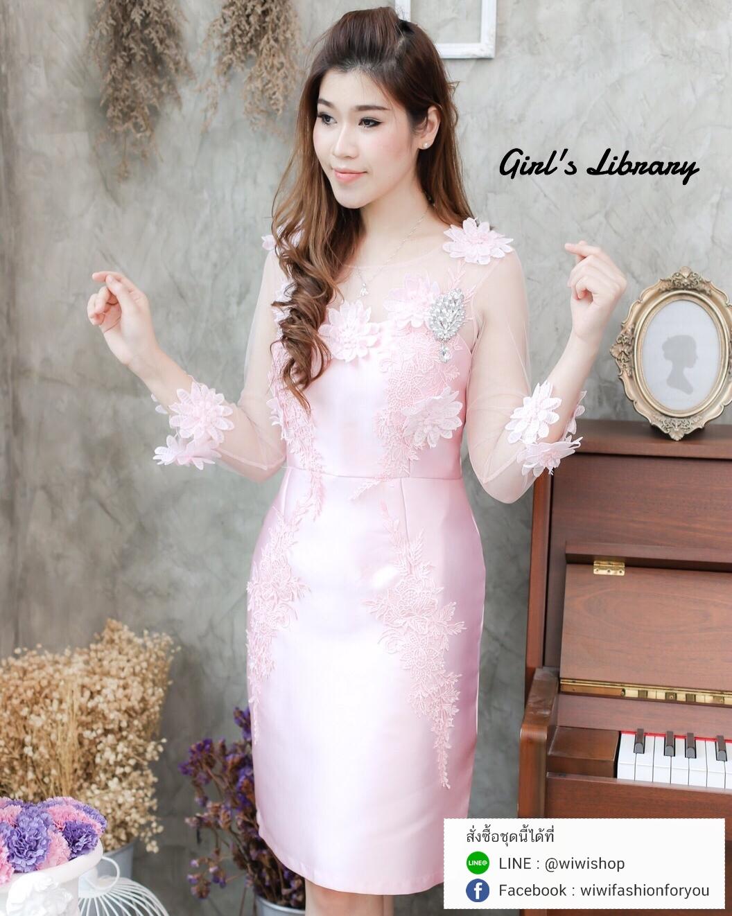 ชุดเดรสสวยหรูสีชมพู เข้ารูป แต่งดอกไม้ ลุคเรียบหรู ดูดี ใส่ออกงาน งานแต่งงาน ได้ทั้งงานกลางวัน งานเลี้ยงกลางคืน