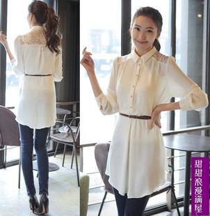 เสื้อเชิ้ตสีขาวแขนยาว