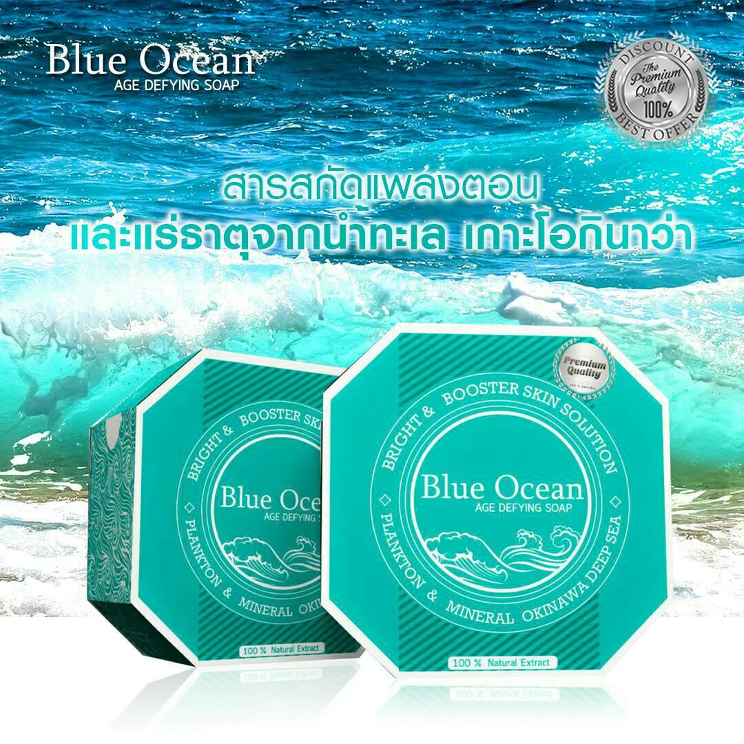 สบู่ Blue Ocean Age Defying Soap สบู่แพลงตอนเกรดพรีเมี่ยม