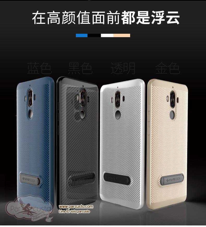 เคส TPU Huawei Mate 9 และ Mate 9 PRO จาก TOTU [Pre-order]
