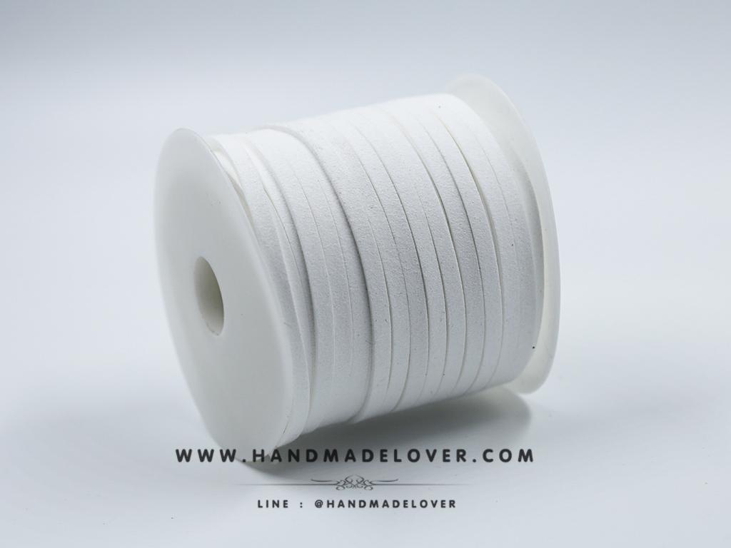 [5MM] เชือกหนังชามุด สีขาว ม้วนใหญ่ (50 หลา)