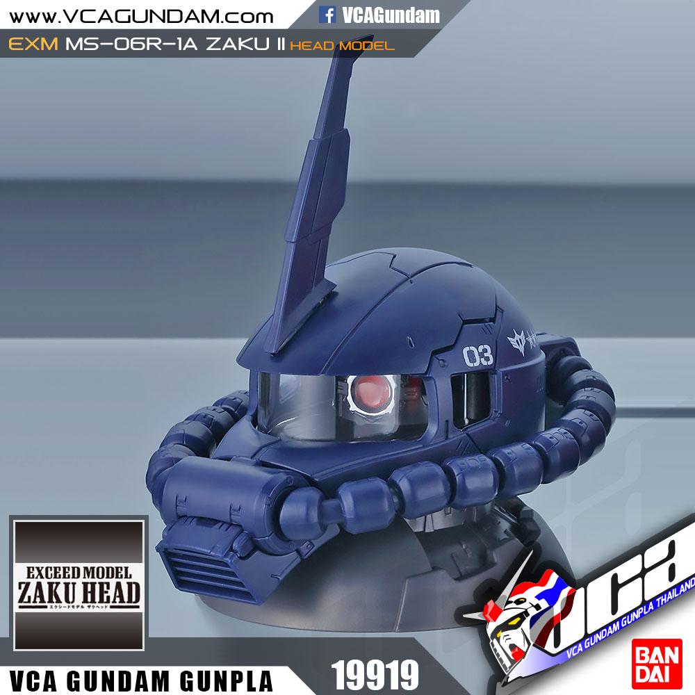 EXCEED MODEL MS-06R-1A ZAKU II HEAD