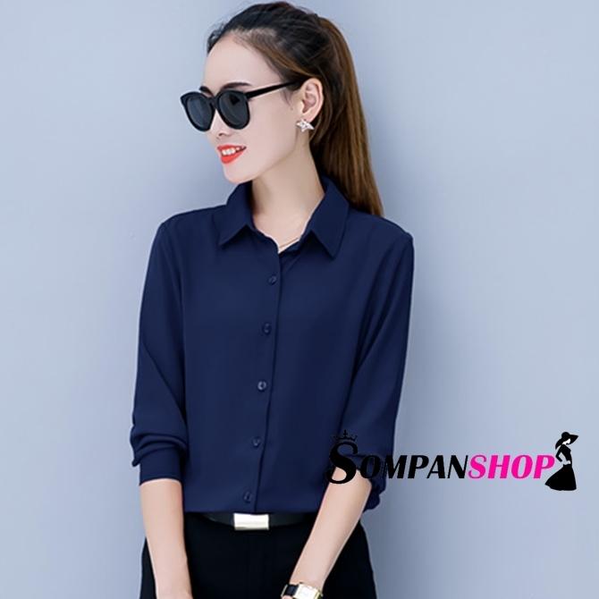เสื้อเชิ้ตผู้หญิงทำงานสีน้ำเงินกรมท่า แขนยาว กระดุมหน้า ผ้าชีฟอง