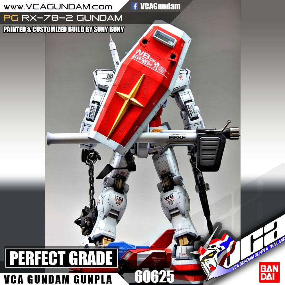 PG RX-78-2 กันดั้ม GUNDAM