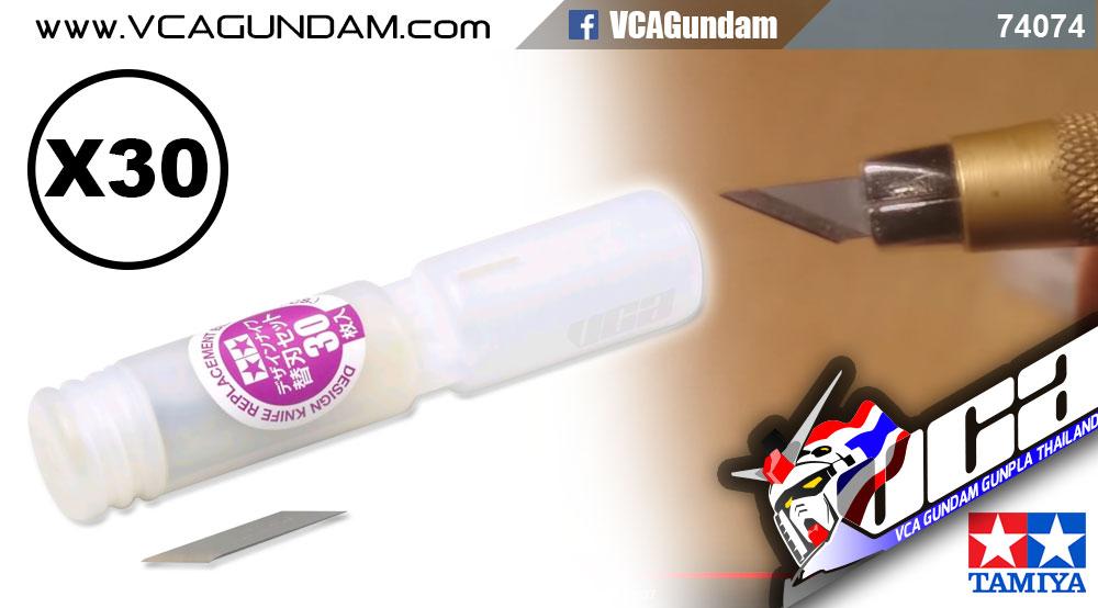 TAMIYA 74074 REPLACEMENT BLADE FOR DESIGN KNIFE