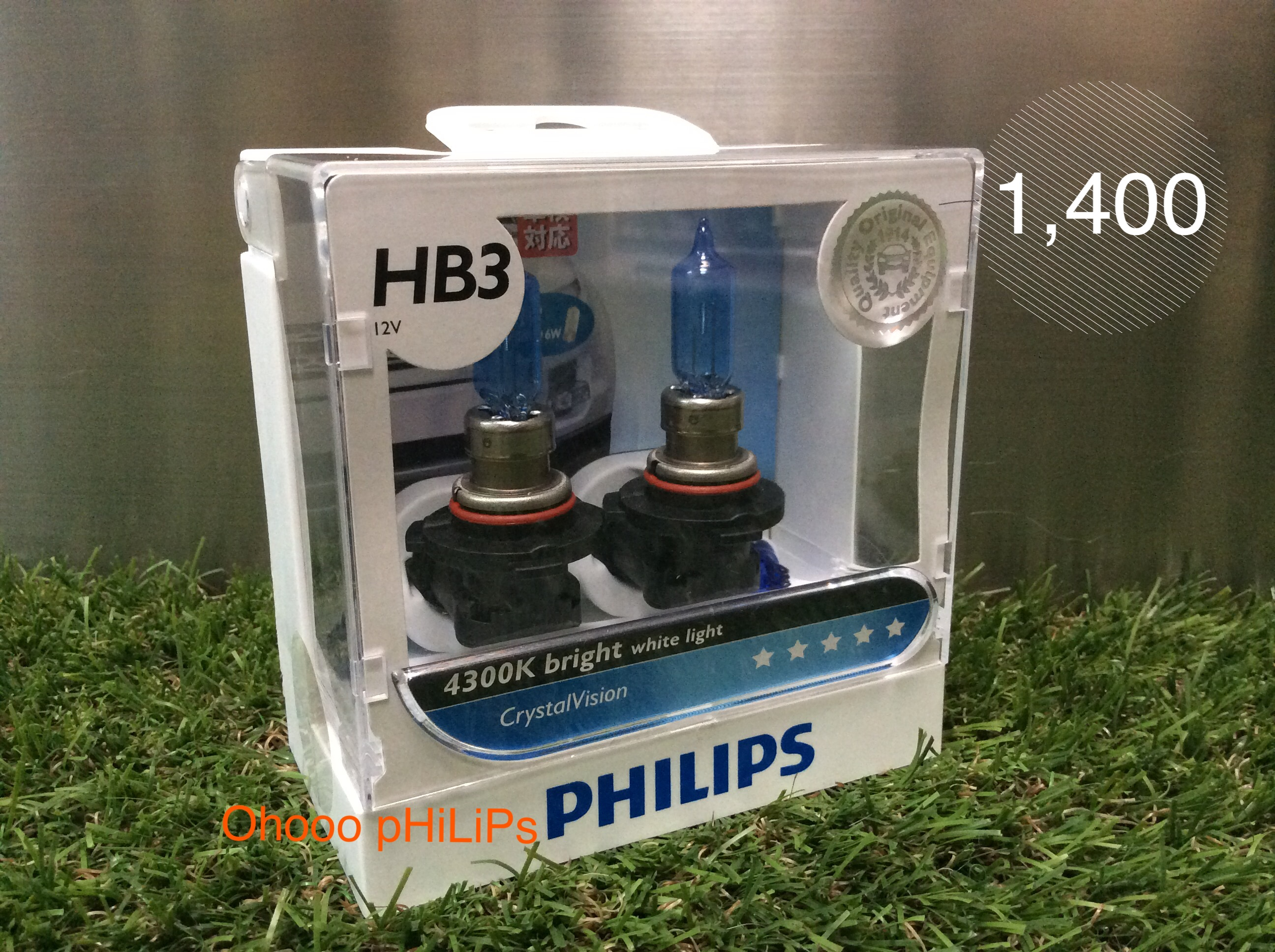 Philips Crystal Vision 4300K HB3